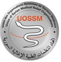 Webassoc.fr avec l'UOSSM